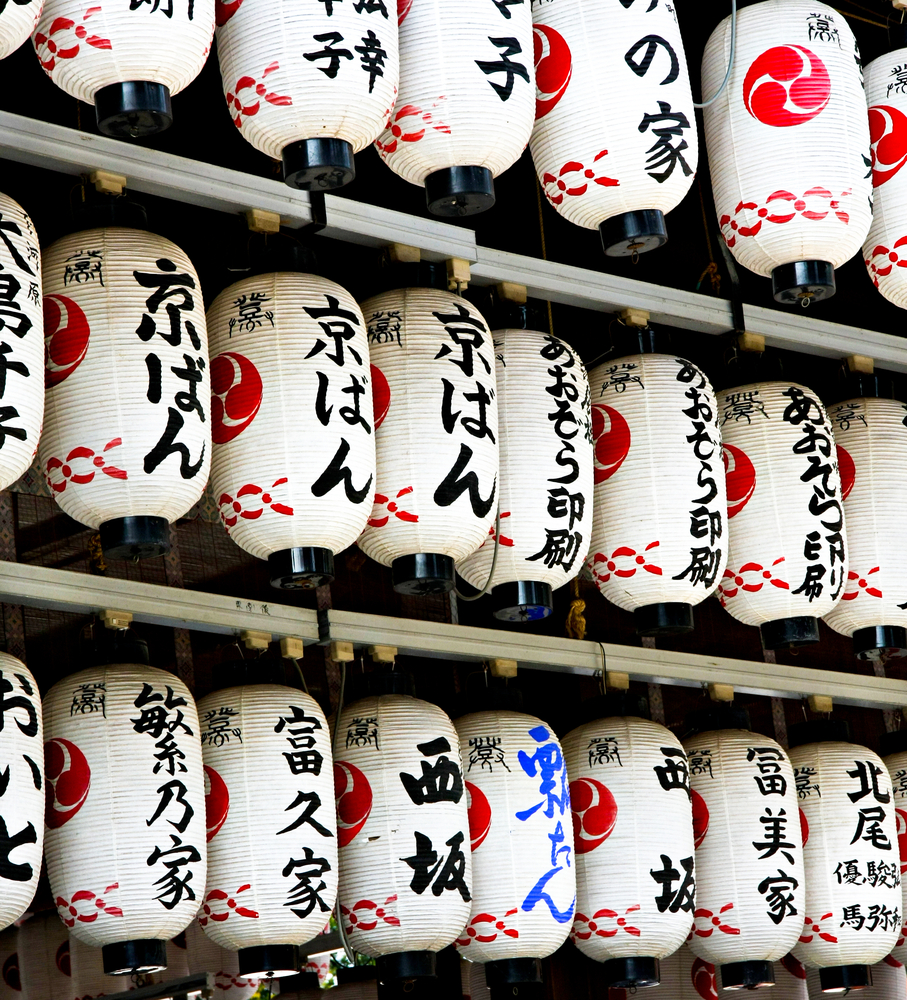 Japanese paper lanterns giappone