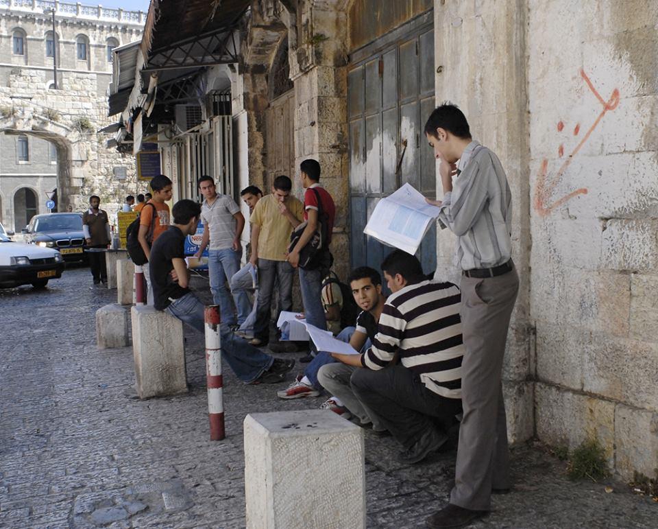 New Gate on0 Bab El Jadid Street in Old City Jerusalem