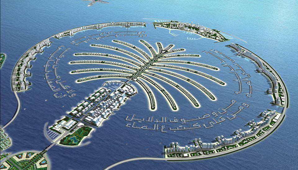 Spettacolare Dubai
