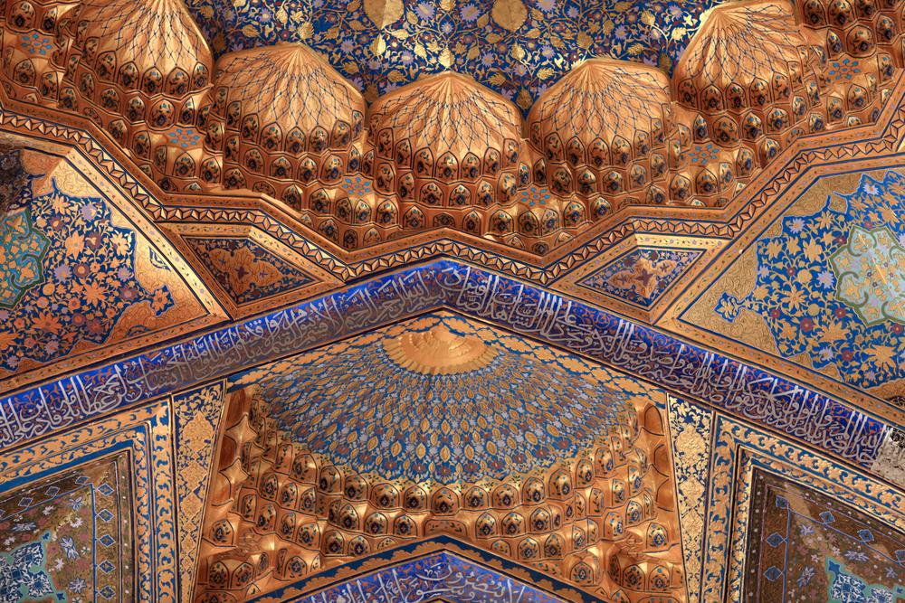 dome Aksaray mausoleum Samarkand Uzbekistan