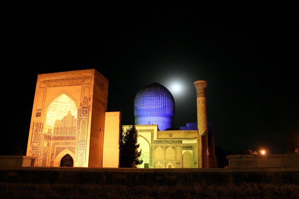 1280px Moon_over_Amir_Timur