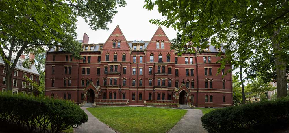 CAMBRIDGE USA AUGUST 16 Harvard University in Cambridge MA is the oldest institution of Higher learning in the USA created in 1636 by the Massachusetts Legislature as