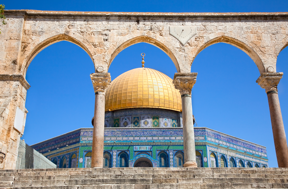 Golden Dome on the Rock Mosque Har Ha Bayit in Jerusalem