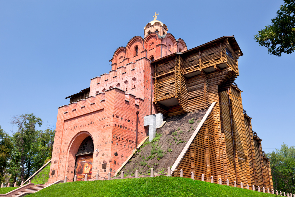 Golden gate in Kiev Ukraine