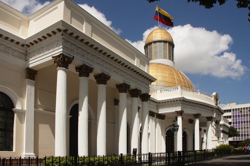 Government Building in Caracas Venezuela