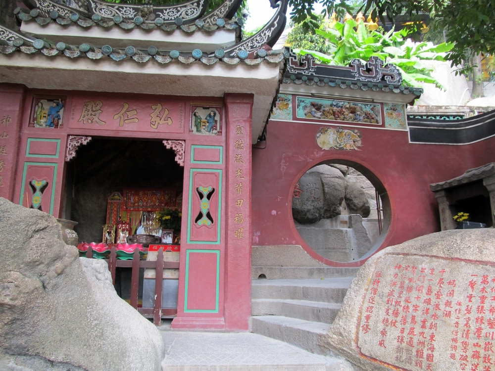 Macau Taoist temple of A Ma goddess