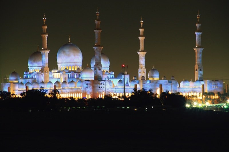 Mosque in Abu Dhabi UAE jpg