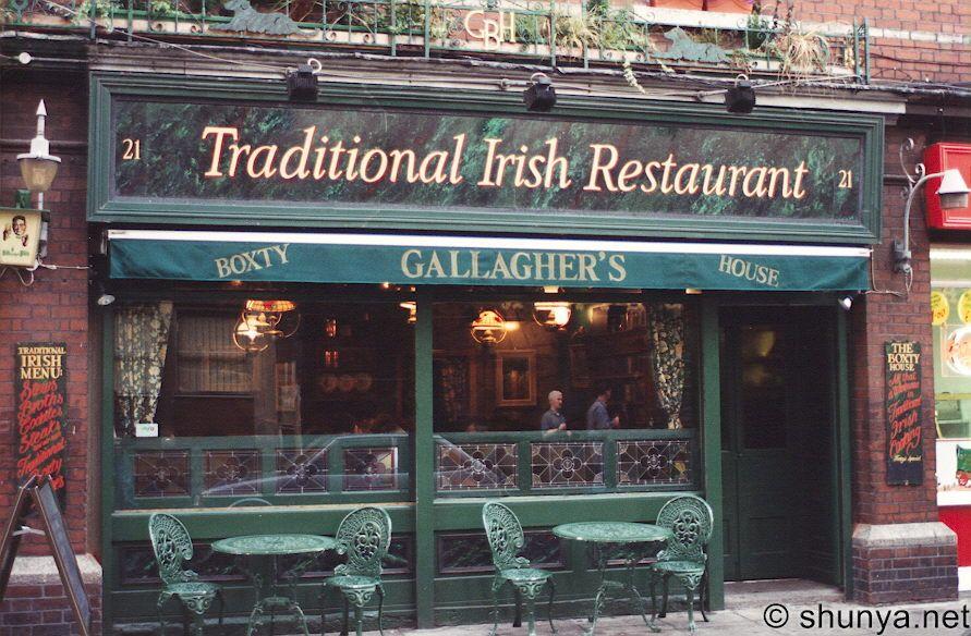 RestaurantFacade irlanda