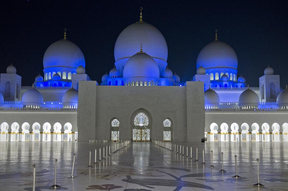 Sheikh Zayed Grand Mosque at dusk Abu Dhabi UAE