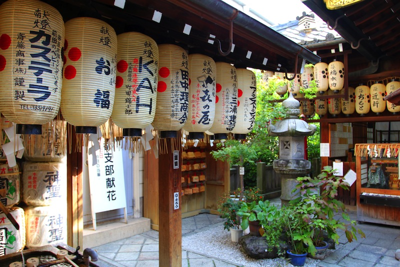 Shinto temple in Kyoto Japan Stock Photo Image ID 101738722