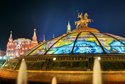 The Cathedral of 9Christ the Savior at night Moscow Russia