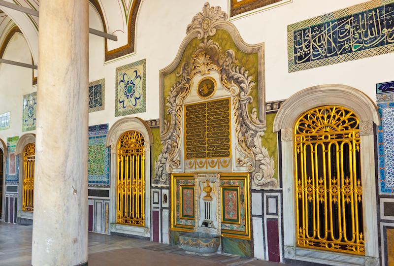 Topkapi Palace at Istanbul Turkey