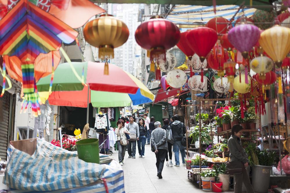 bazar hong kong