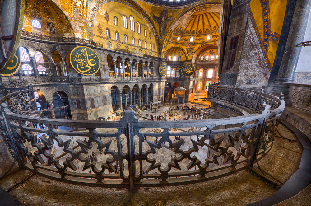 interiors of the Aya Sofia Mosque on December 07 2012